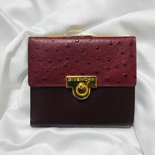 ジバンシィ(GIVENCHY)のジバンシィ ビンテージ がま口財布(財布)
