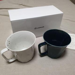 レクサス LEXUS マグカップ セット 美濃焼(グラス/カップ)