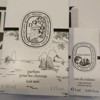 ディプティック(diptyque)の新品 diptyque ヘアフレグランス  ド ソン フィロシコス 香水(ヘアウォーター/ヘアミスト)