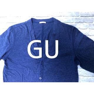 ジーユー(GU)のジーユー カーディガン メンズ Lサイズ(カーディガン)
