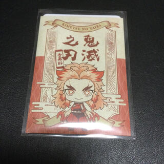 集英社 - 鬼滅の刃 ダイカットステッカー2 煉獄杏寿郎