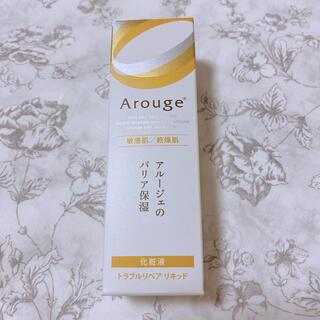 Arouge - アルージェ トラブルリペアリキッド