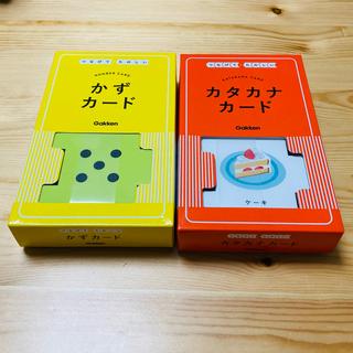 ガッケン(学研)のつなげてたのしいかずカードとカタカナカードセット(知育玩具)