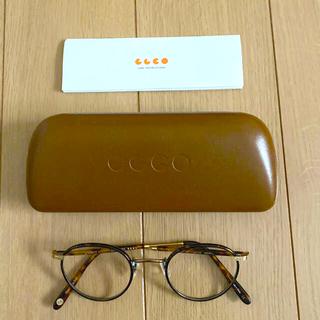 GLCO ウィルソンの伊達メガネ