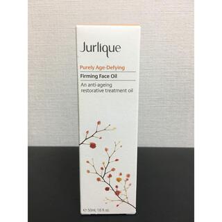 ジュリーク(Jurlique)の新品未開封 送料込ジュリーク  グレイスフル ビューティー オイル(美容液)