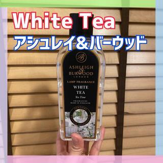 アシュレイ&バーウッド フレグランス オイル ホワイト ティー(アロマポット/アロマランプ/芳香器)