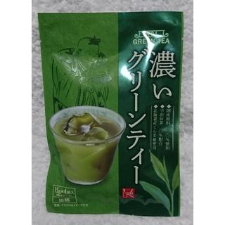 もへじ 濃いグリーンティー 15g×4袋入(茶)