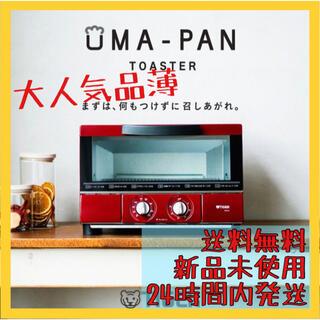 タイガー(TIGER)の新品 未使用品 タイガー 「うまパントースター」 KAE-G13NR レッド(調理機器)