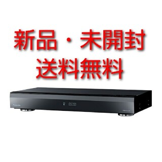 Panasonic - 【新品・未開封】ブルーレイディスクレコーダー DMR-4CW200