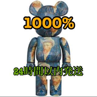 メディコムトイ(MEDICOM TOY)のBE@RBRICK Van Gogh ベアブリック1000% ゴッホ(その他)
