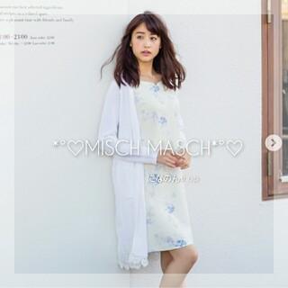 tocco - 新品未使用 ミッシュマッシュ 裾レースロングカーディガン シンプルなホワイト