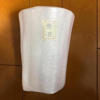 トウヨウササキガラス(東洋佐々木ガラス)のビアグラス(ピンク) 東洋佐々木ガラス(グラス/カップ)