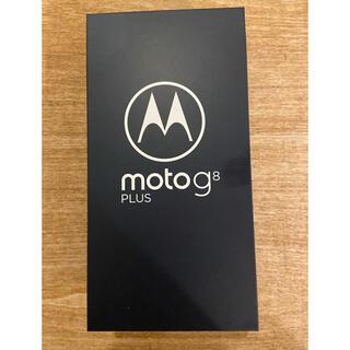 モトローラ(Motorola)のMotorola モトローラ moto g8 plus(スマートフォン本体)