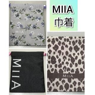 ミーア(MIIA)のMIIA 巾着(ポーチ)