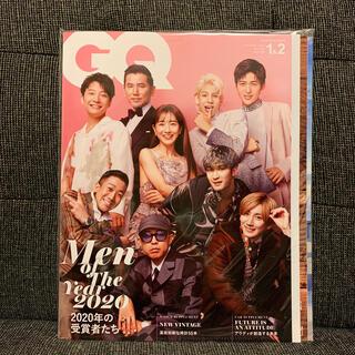 ジャニーズ(Johnny's)のGQ JAPAN (ジーキュー ジャパン) 2021年 02月号(生活/健康)