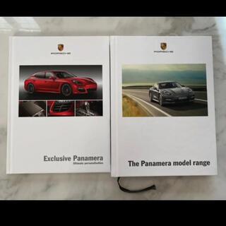 ポルシェ(Porsche)のポルシェ パナメーラ カタログ 2冊セット(カタログ/マニュアル)