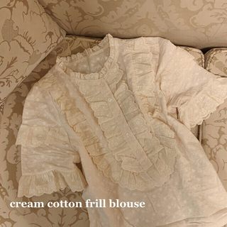 who's who Chico - トリートユアセルフ cream cotton frill blouse
