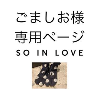 ソウソウ(SOU・SOU)のSOU•SOU ソウソウ 足袋 シューズ(スニーカー)
