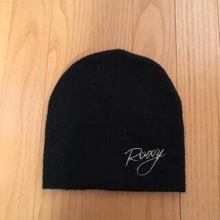 ロキシー(Roxy)のroxy ロキシー ビーニー ニットキャップ(ニット帽/ビーニー)