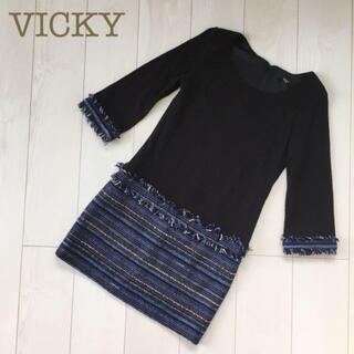 ビッキー(VICKY)のVICKYクルーネックツイード切り替えフレアニットワンピース黒紺ブラック1春秋(ひざ丈ワンピース)