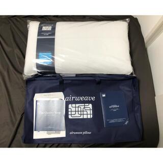 ニシカワ(西川)のairweave エアウィーヴ S-LINE ピロー pillow 枕 新品(枕)