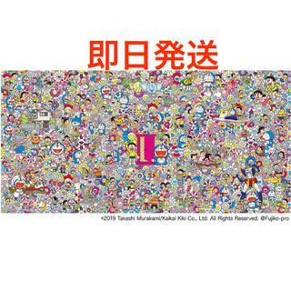 Zingaro   村上隆  記憶の中のドラえもんポスター300部限定 未開封(絵画/タペストリー)