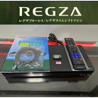 トウシバ(東芝)の東芝ブルーレイディスクレコーダー DBR-T650 1TBトリプルチューナー美品(ブルーレイレコーダー)