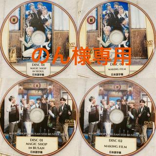 防弾少年団(BTS) - BTS ★Magic Shop in Soul&BUSAN日本語字幕★4枚セット