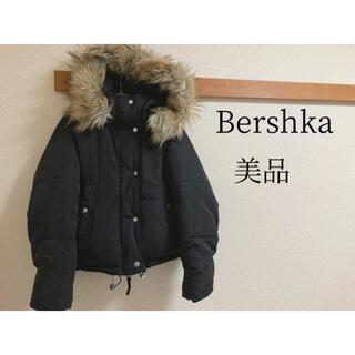 ベルシュカ(Bershka)の【値下げ中】Bershka ダウンジャケット 黒 中綿ブルゾン ファー xs(ダウンジャケット)