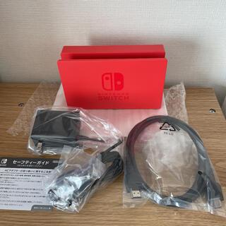 ニンテンドースイッチ(Nintendo Switch)のマリオブルーレッド ドッグ、ACアダプター,HDMIケーブルの3点セット(その他)