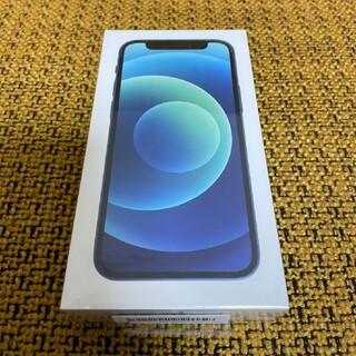 アイフォーン(iPhone)のiPhone 12 mini 64GB ブルー SIMロック解除済(タブレット)
