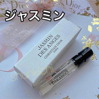 Christian Dior - ★ディオール ジャスミン ミニ香水 メゾンクリスチャンディオール サンプル