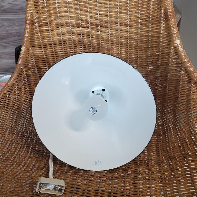 IDEE(イデー)のIDÉE ホーローランプ ホワイト インテリア/住まい/日用品のライト/照明/LED(天井照明)の商品写真