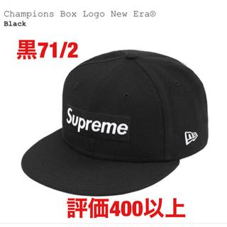 シュプリーム(Supreme)のSupreme Box Logo New Era シュプリーム ニューエラ 黒L(キャップ)
