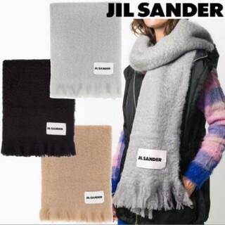 Jil Sander - ジル・サンダー ベージュマフラー