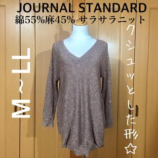 JOURNAL STANDARD - 【美品】春夏ニット サラサラ感触 オーバーサイズ コクーンシルエット チュニック