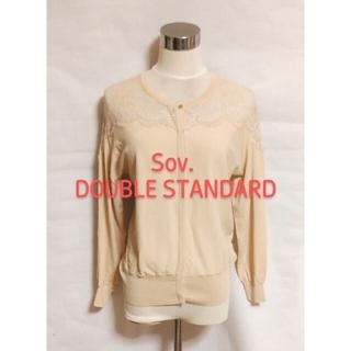 DOUBLE STANDARD CLOTHING - 【美品 Sov. DOUBLE STANDARD】レース刺繍カーディガン