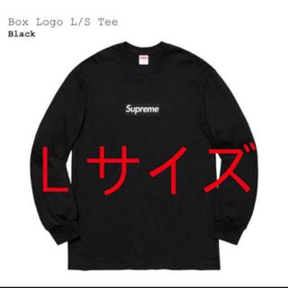 Supreme - supreme Box Logo L/S Tee ボックスロゴ ロンT 黒L