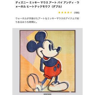 ユニクロ(UNIQLO)のユニクロ ミッキーマウス アンディ・ウォーホル ヒートテック毛布(毛布)