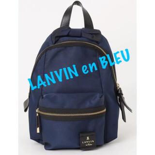 LANVIN en Bleu - ランバンオンブルー リュック バックパック リボンネイビー