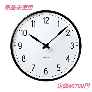 アルネヤコブセン(Arne Jacobsen)のAJクロック43633 210mm アルネ・ヤコブセンARNE JACOBSEN(掛時計/柱時計)
