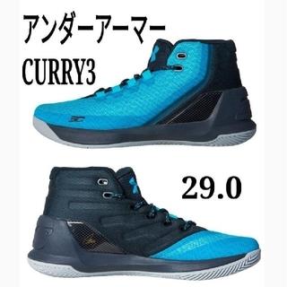 UNDER ARMOUR - 新品★29㎝★カリー アンダーアーマー バッシュ バスケットボール スニーカー
