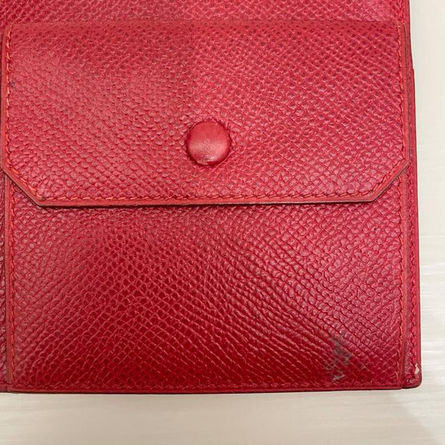 Hermes(エルメス)のHERMES エルメス レザー タレス MC2 二つ折り財布 メンズのファッション小物(折り財布)の商品写真