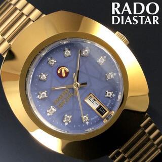 RADO - 即購入OK◆パープルヘイズ★ラドー/RADO◎ダイヤスター/DIASTAR