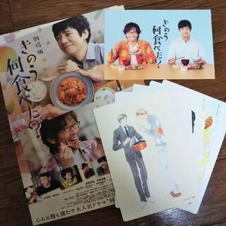 コウダンシャ(講談社)のよしながふみアートポストカードセット5枚組*おまけ付き(印刷物)