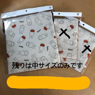 しまむら - ミッフィー 巾着袋