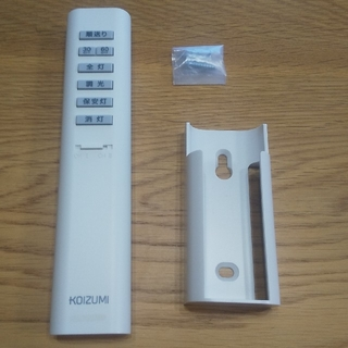 コイズミ(KOIZUMI)のコイズミ シーリングライト リモコン ケース付き(天井照明)