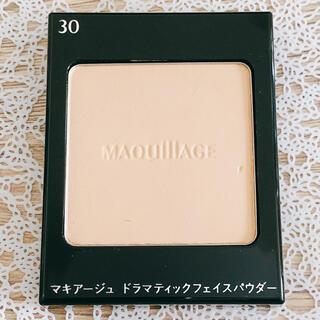 MAQuillAGE - 【新品】マキアージュ ドラマティックフェイスパウダー