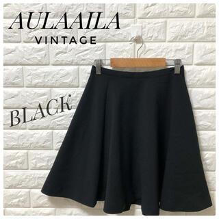 アウラアイラ(AULA AILA)のAULAAILA スカート ブラック レディース(ひざ丈スカート)