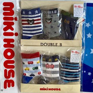 ミキハウス(mikihouse)の新品 ミキハウス ダブルビー 靴下 セット 11 12 13 ソックスパック (靴下/タイツ)